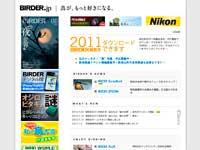 BIRDER.jpウェブサイトイメージ
