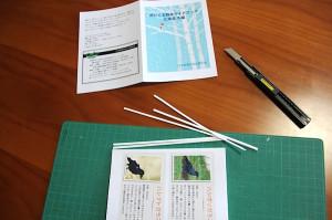 ガイドブック使い方-08