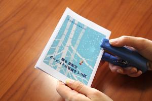 ガイドブック使い方-09