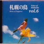 Voice_of_Hokkaido