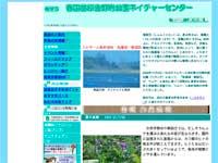 春国岱原生野鳥公園ネイチャーセンターウェブサイトイメージ